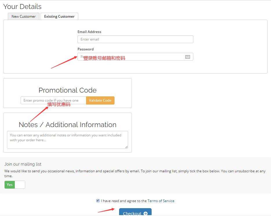 RAKsmart服务器购买图文教程