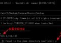 RAKsmart Linux VPS主机安装宝塔面板