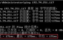 检测美国服务器网络速度