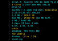 RAKsmart美国服务器测评