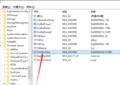 RAKsmart Windows修改远程端口号教程
